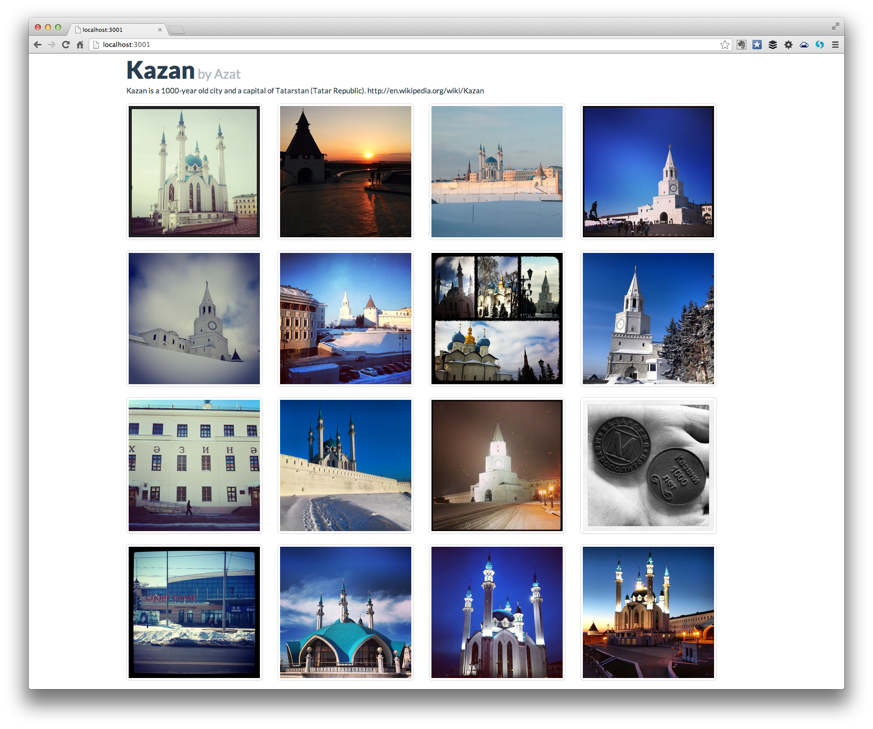 Express.js Tutorial: Instagram Gallery Example App with Storify API